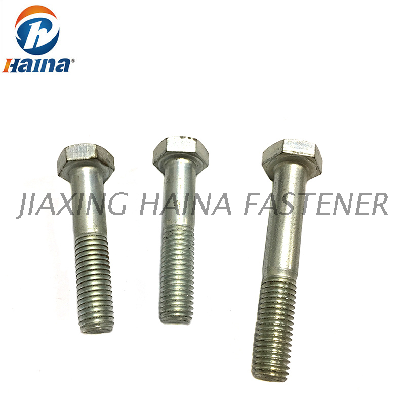 DIN931 Steel Zinc Plated Half Threaded Hex Head Bolts , Partially Threaded Metric Bolts , Hex Head Screws